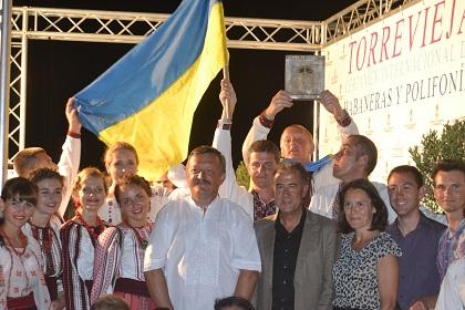 Coro Ucrania