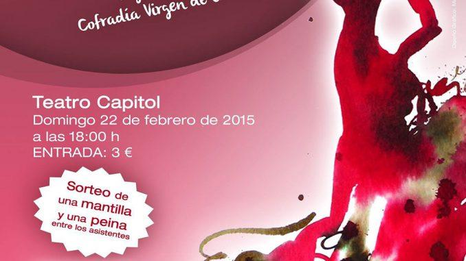 cartel-gala-flamenca