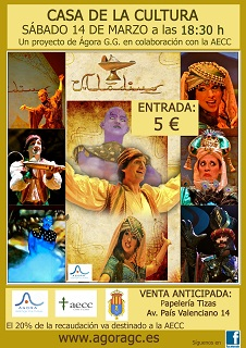 CARTEL ALADINO GUARDAMAR A3 copy edited-1