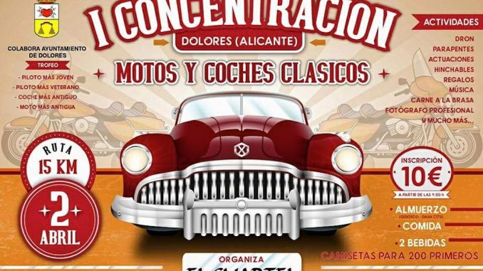 dolores classic cars poster