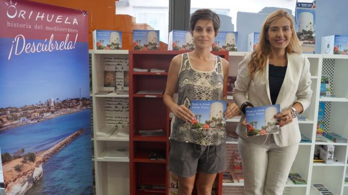 bone and alvarez beach catalogue