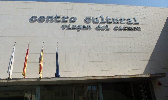 Centro Cultural Virgen del Carmen