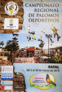 Rafal acoge este fin de semana el Campeonato Regional de Palomos Deportivos clasificatorio para el nacional y autonómico